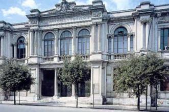 1341839825033.jpg--palazzo_dei_leoni__presto_un_bar_sotto_i_portici