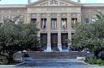 ME_Municipio