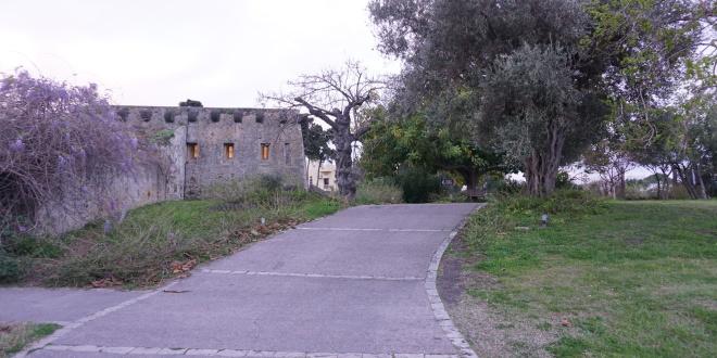 Parco di Naxos
