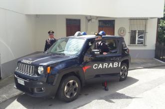 Carabinieri Alcara Li Fusi
