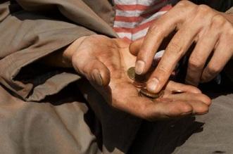 spiccioli-poverta