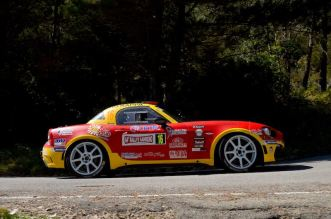Salvatore Riolo, Gianfrancesco Rappa (Abarth 124 Rally #16, CST Sport);