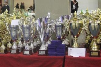 Premi 2017