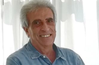 Aurelio Napoli Costa