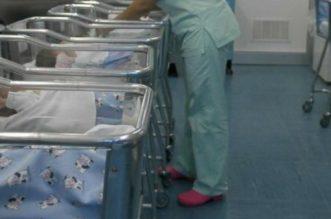 punto-nascita-ospedale