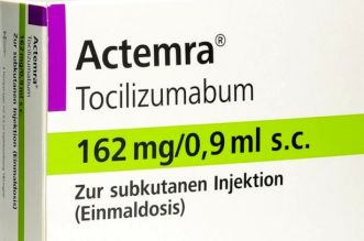 Actemra-Tocilizumab-615x410-1
