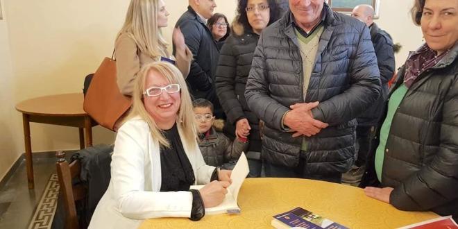Giuliana Scaffidi