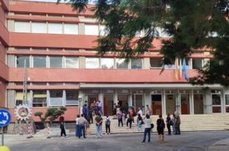 Istituto Majorana Milazzo